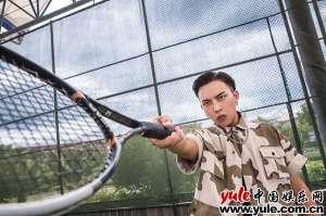 我的盖世英雄全面杀青迈逊演绎霸气网球少年